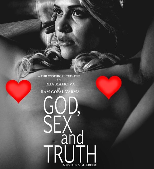 video sex god