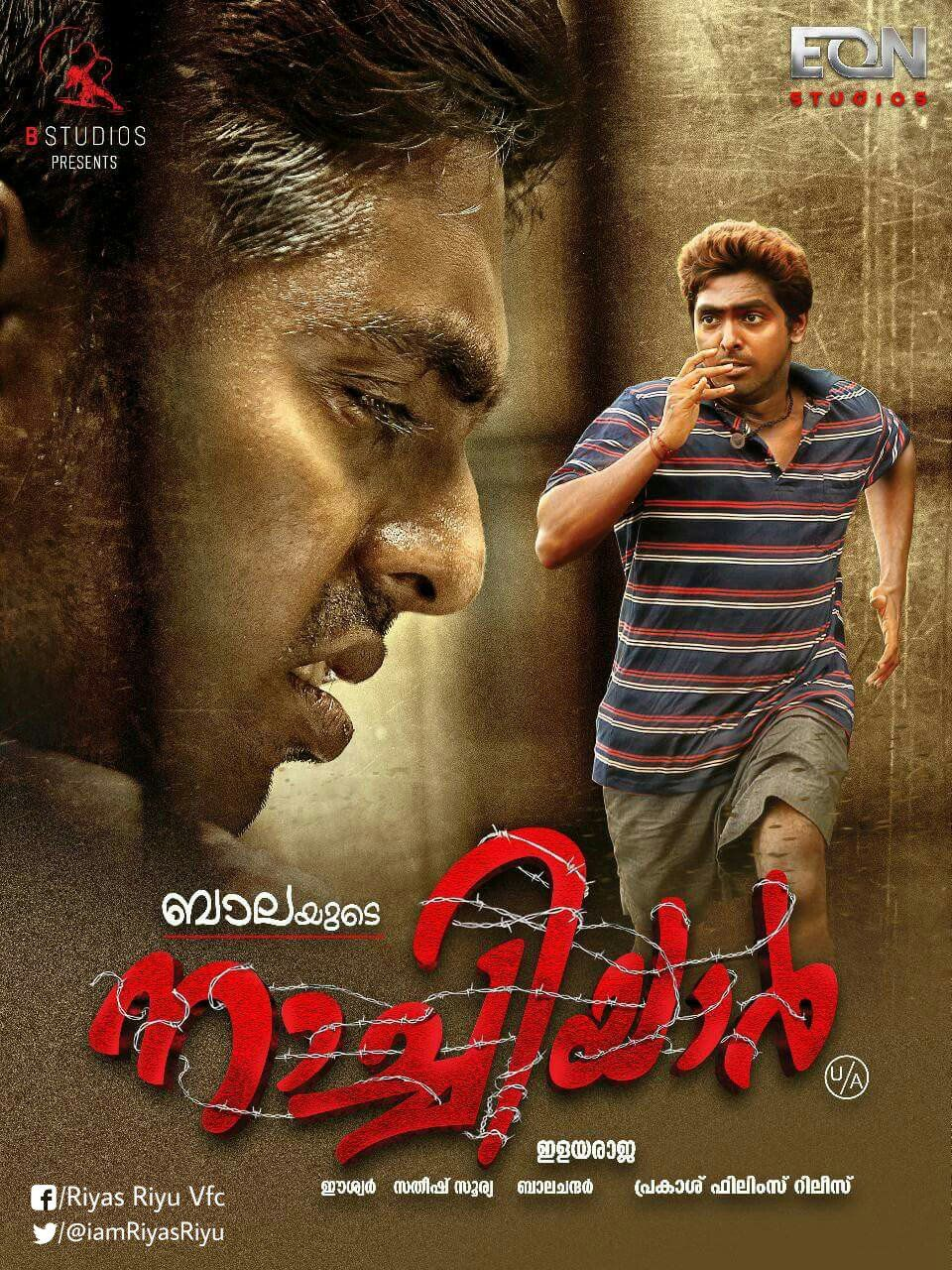 Naachiyaar Film Malayalam Version Exclusive Posters Worldwide From